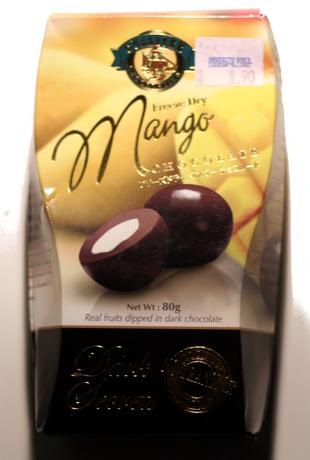 Gulliver Mango