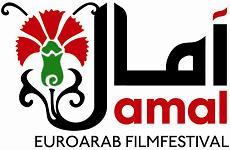 Amal 2008