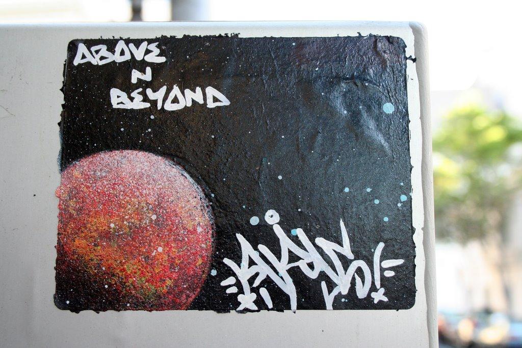 2007-07-07 (graffiti and first friday) 052.jpg