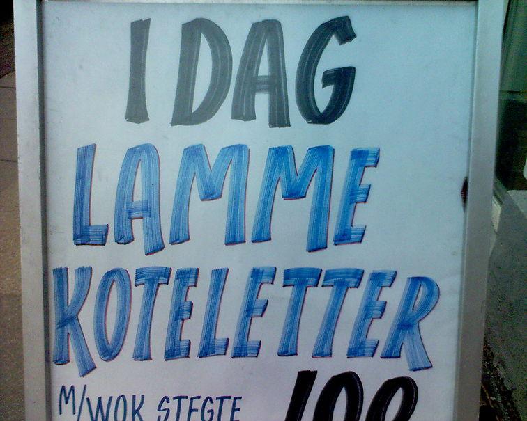 lamtech ipod job in chambersburg